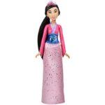 Disney Princess Royal Shimmer (Mulan #2)